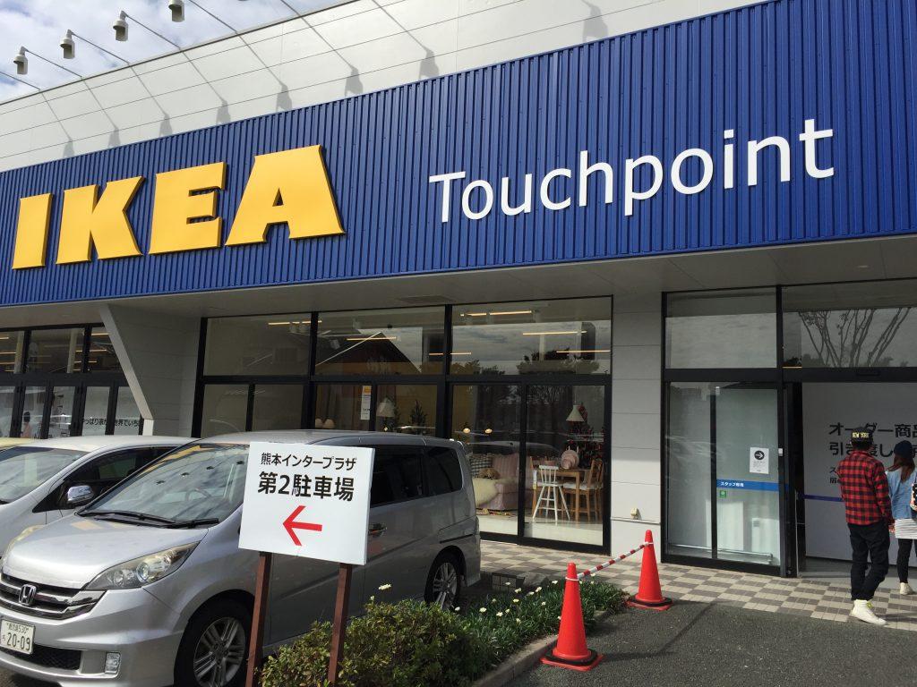 IKEA TOUCHPOINT 熊本外観