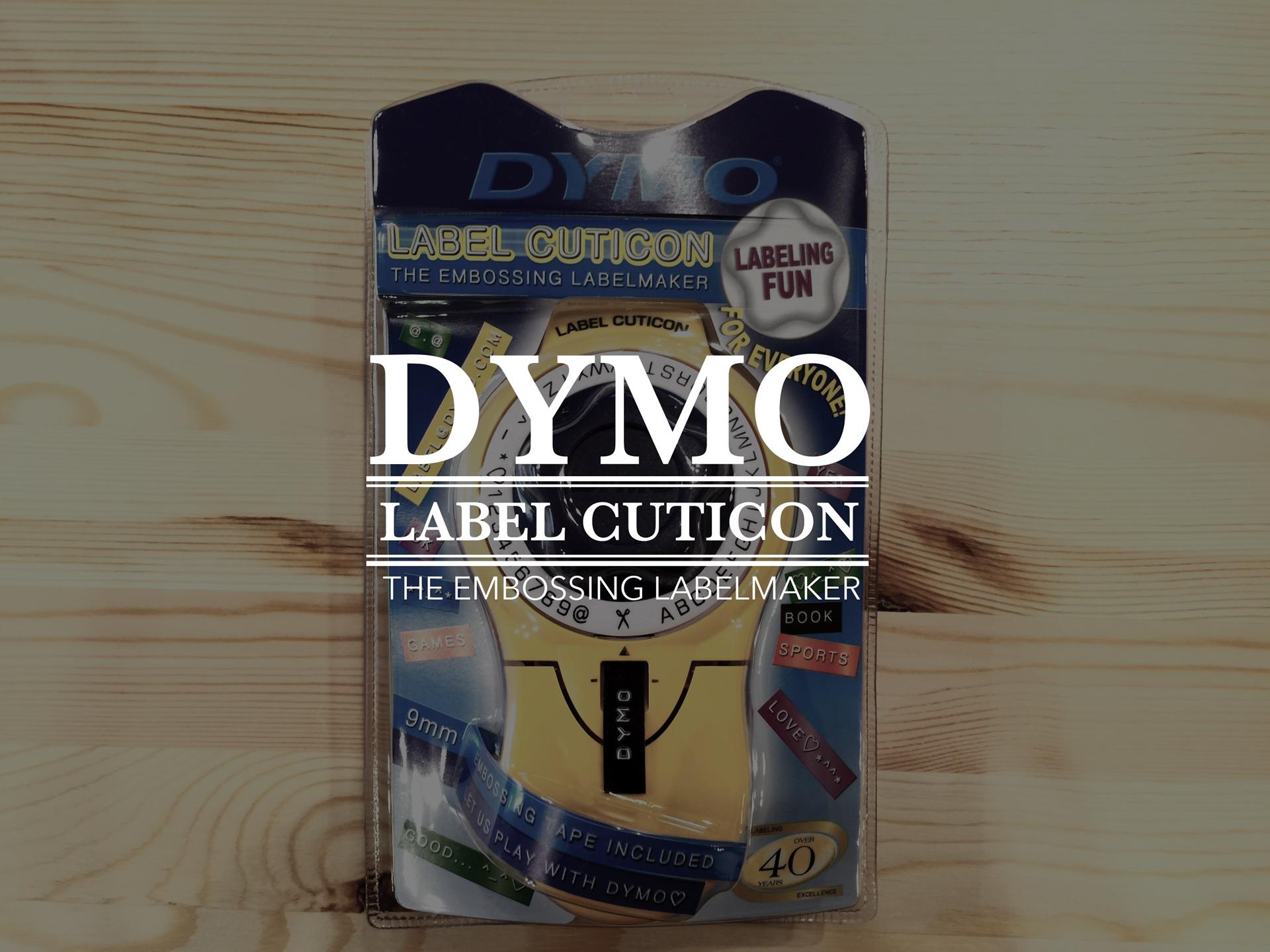 ラベルライター DYMO(ダイモ)