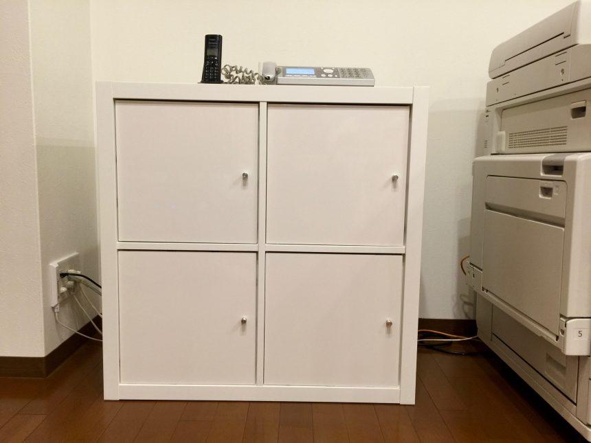 キレイすっきりKALLAX電話台の完成